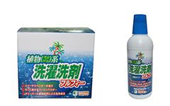 ヤシ・パーム系洗たく洗剤「フルフィー」
