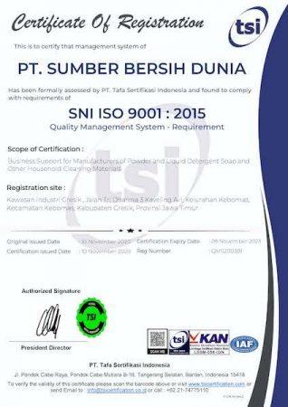 ISO -9001認証の取得